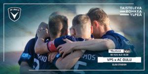 AC Oulun vahvuus koko kauden ajan on ollut tiivis joukkuepeli etenkin puolustussuuntaan (Kuva: Elias Mustonen)